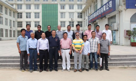 苏北盆景协会联盟在沭阳成立