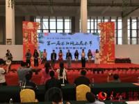 网红现身分享会 首届电商网红节落地江苏沭阳