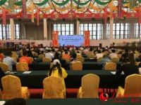 """张莉萍:""""网红经济""""促进沭阳花木电商产业发展"""