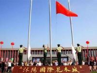 2018第六届中国沭阳花木节活动详细内容出炉啦!