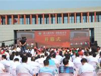 【苗木盛会】2018第六届中国沭阳花木节今日隆重开幕!
