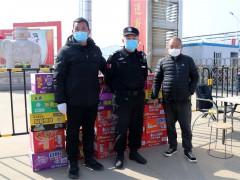 温暖人心,热心群众向沭阳国际花木城疫情防控一线人员捐赠物资